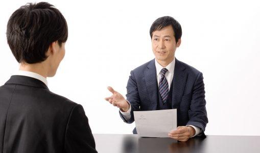 【就活生必見!】大手企業に受かった私が面接の対策方法を徹底伝授!