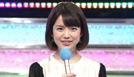 弘中綾香アナが性格悪いって本当?毒舌・腹黒説を徹底検証!