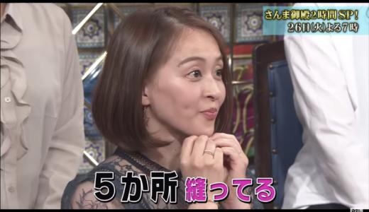 【さんま御殿】田中理恵の顔が劣化して老けた?体操現役時代の画像と比較!