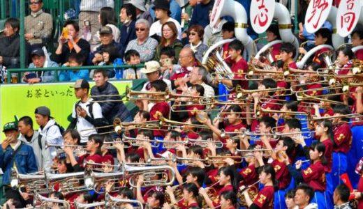 【動画】習志野高校ブラバンの応援が「うるさい」と苦情殺到!違反はある?
