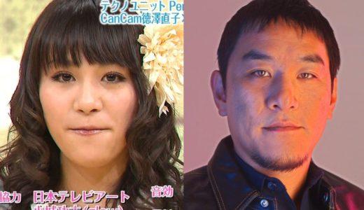 ピエール瀧とあーちゃん(Perfume)が似てる!顔画像を徹底比較!