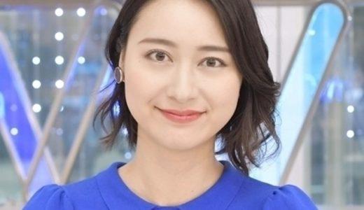 小川彩佳アナの顔が変わった?高校時代のすっぴん画像と比較!
