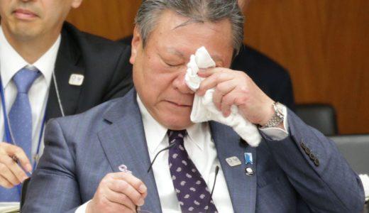 桜田大臣の失言は病気が原因?認知症や脳梗塞・発達障害の疑いで検査の声も!