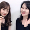 【有吉反省会】畑中葉子の娘・杏奈が可愛い!年齢や本名や彼氏は?