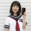 弘中綾香アナの高校時代の紺ハイ画像が可愛すぎ!?セーラー服姿が話題に!
